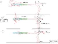 Amane Nishiki (Concept Artwork, 19)