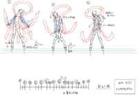 Amane Nishiki (Concept Artwork, 55)