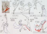 Yūki Terumi (Concept Artwork, 4)