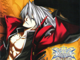 BlazBlue Song Accord 2 with Continuum Shift II