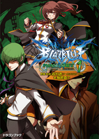 BlazBlue Phase Shift 1 (Cover)