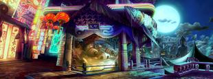 Rest Time -Orient Town-