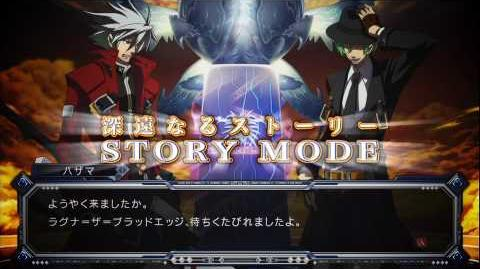 BlazBlue Continuum Shift (Promotional Video)