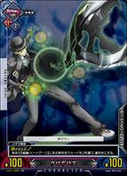 Unlimited Vs (Hazama 2)