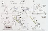 Yūki Terumi (Concept Artwork, 5)