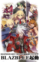 BlazBlue (Continuum Shift, Live Act main visual, 01)