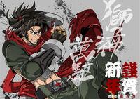 Bang Shishigami (Birthday Illustration, 2013, Sumeragi)