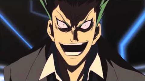 HAZAMA LAUGHS WHILE I PLAY...somewhat fitting music?
