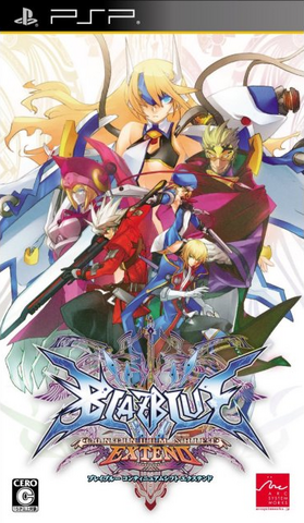 File:BlazBlue Continuum Shift Extend (PlayStation Portable, Japanese Cover).png