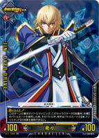 Unlimited Vs (Jin Kisaragi 3)