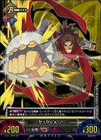 Unlimited Vs (Bang Shishigami 4)