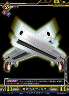 Unlimited Vs (Nox Nyctores Bolverk)
