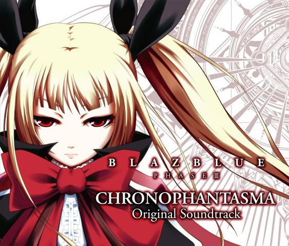 File:BLAZBLUE PHASE III CHRONOPHANTASMA Original Soundtrack (Cover).png