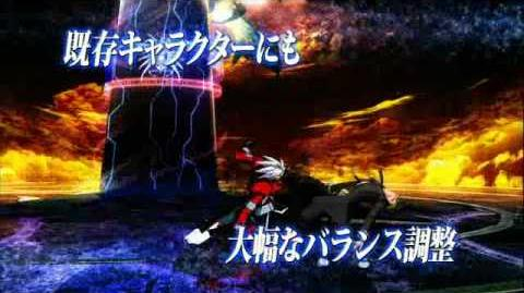 BlazBlue Continuum Shift II (DLC Patch)