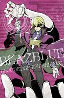 Bloodedge Experience (Illustration, Relius Clover, 01)