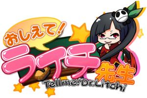 Teach Me, Miss Litchi (Logo)