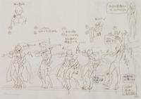 Kagura Mutsuki (Concept Artwork, 7)