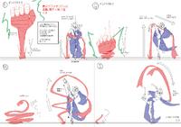 Amane Nishiki (Concept Artwork, 46)