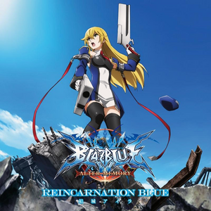 Aira Yūki - REINCARNATION BLUE (Cover)