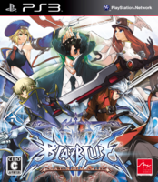 BlazBlue Continuum Shift (Japanese Cover)