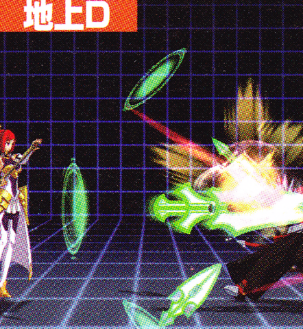 File:BBCP (Izayoi SonicSabreD).png