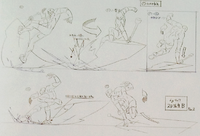 Kagura Mutsuki (Concept Artwork, 4)
