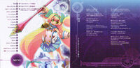 BLAZBLUE SONG ACCORD 2 with CONTINUUM SHIFT II (Scan, Lyrics, 1)