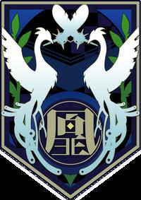 Hakuō North Academy