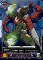 Unlimited Vs (Bang Shishigami 2)