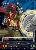 Unlimited Vs (Bang Shishigami 9)