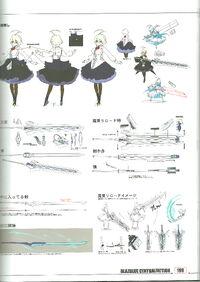 Es (Concept Artwork, 22)