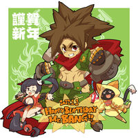 Bang Shishigami (Birthday Illustration, 2012)