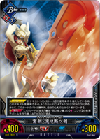 Unlimited Vs (Tsubaki Yayoi 10)
