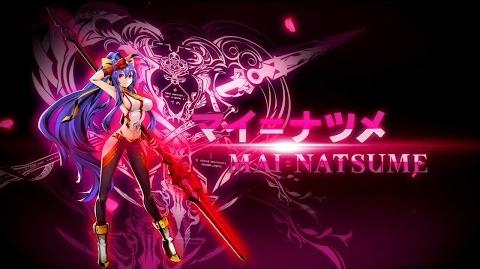 BlazBlue Centralfiction (Announcement of Mai Natsume)