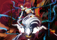 BlazBlue Phase Shift 2 (Colored illustration, 2)
