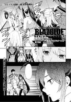 BlazBlue Variable Heart (Chapter 15 cover)