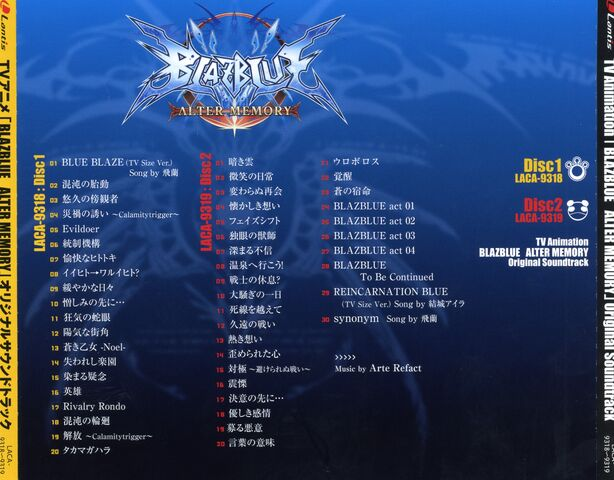 File:TV Animation BLAZBLUE ALTER MEMORY Original Soundtrack (Scan, 4).jpg