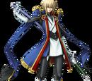 Ice Sword: Yukianesa