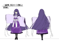 Mei Amanohokosaka (Concept Artwork, 6)
