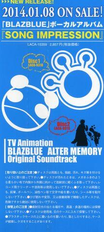 File:TV Animation BLAZBLUE ALTER MEMORY Original Soundtrack (Scan, 6).jpg