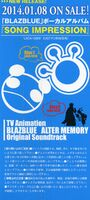 TV Animation BLAZBLUE ALTER MEMORY Original Soundtrack (Scan, 6)