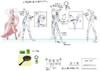Amane Nishiki (Concept Artwork, 17)