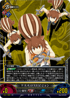 Unlimited Vs (Makoto Nanaya 6)