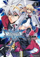 BlazBlue manga (Cover)
