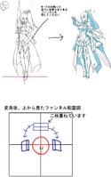 Izayoi (Concept Artwork, 9)