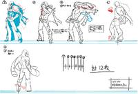 Azrael (Concept Artwork, 11)