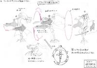 Izayoi (Concept Artwork, 34)
