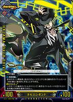 Unlimited Vs (Hazama 4)