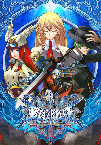 File:BlazBlue Continuum Shift (Cover, JP).jpg