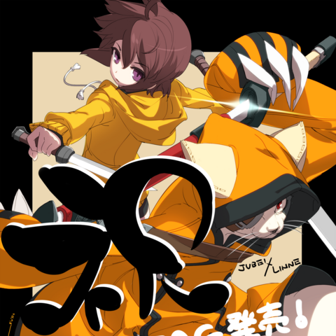 BBTAG Illustration release of Jubei and Linne.